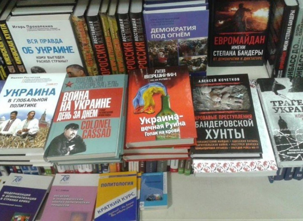 Кабмін ухвалив контрзаходи по недопущенню на український ринок антиукраїнських книг з Росії