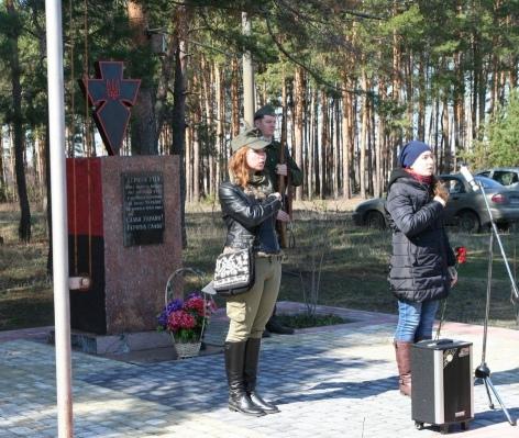 На Київщині вшанували повстанців УПА, загиблих у бою проти карателів НКВД