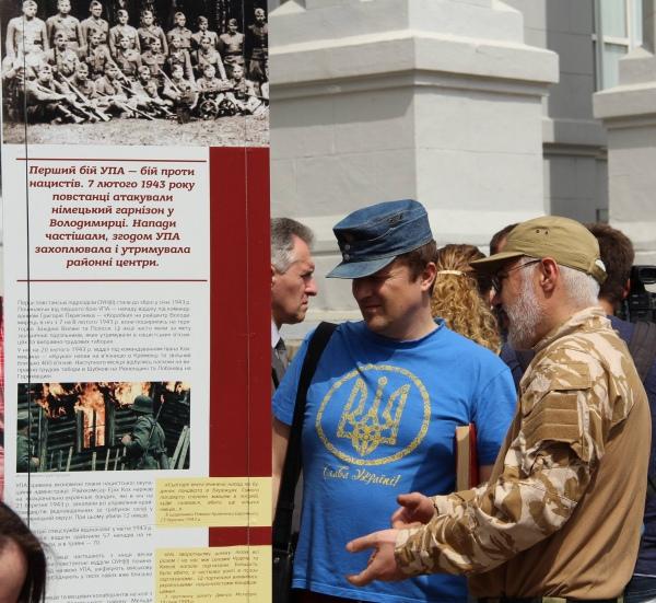 У Києві стартувала виставка, присвячена антинацистській боротьбі УПА