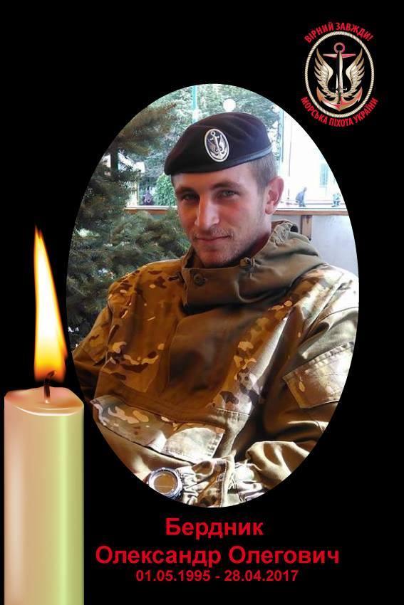 Морського піхотинця з Черкащини, який загинув на Донбасі, поховають 1 травня, у день його 22-річчя…