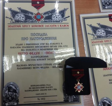 Невручені нагороди бійців УПА отримають їхні нащадки