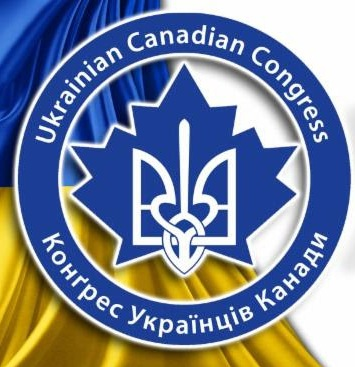 """У ролику просвітницької кампанії """"Три нації – одна свобода"""" розповіли про українських канадців, які визволяли Нідерланди від нацистів"""