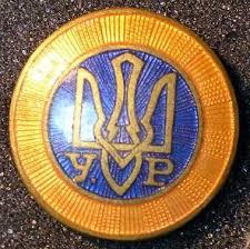 У селі на Драбівщині відкрили меморіальну дошку на честь військового інженера Армії УНР
