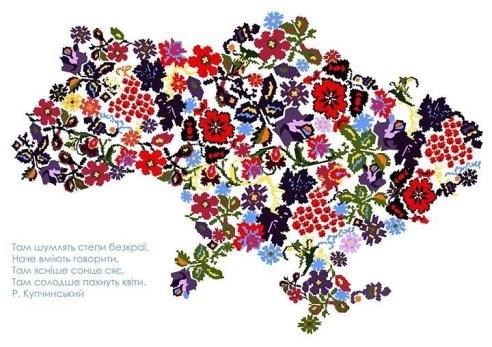 До Дня вишиванки в Україні встановлюватимуть рекорди