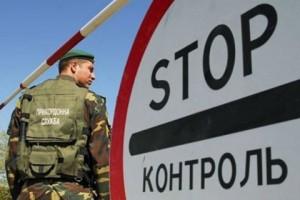 Секретар РНБО: візовий режим для росіян має бути запроваджений вже цього літа