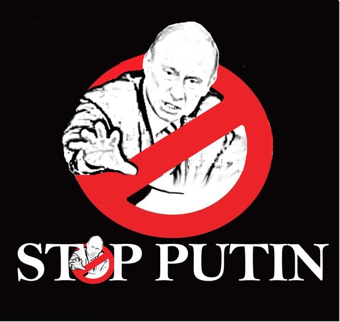"""Сьогодні – остаточне """"прощавай, російська імперія"""""""