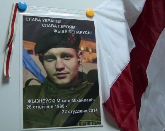Майданівець з Білорусі офіційно став Героєм України
