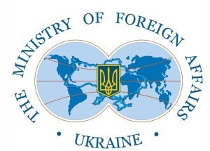 МЗС України заявляє про готовність до введення візового режиму з РФ