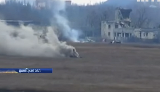 """В Авдіївці бійці ЗСУ знищили російський танк з хвалькуватою назвою """"Бєлий орьол"""""""