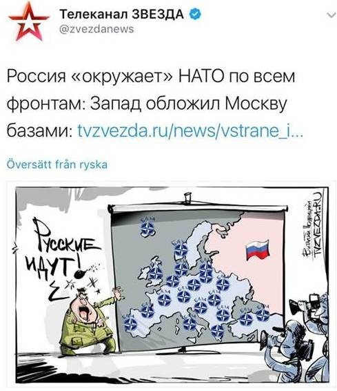 """Телеканал Міноборони Росії """"Звєзда"""" визнав: Крим – це Україна!"""