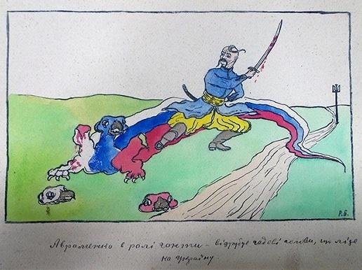 В архіві у США знайдено малюнок, присвячений знаменитому балетмейстеру з Черкащини, учаснику Української революції 100-річної давнини