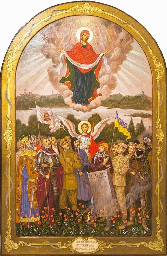 У Києві освячено унікальну ікону Покрови Божої Матері – покровительки українських воїнів