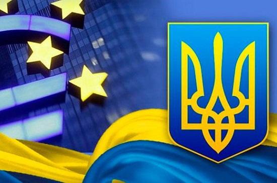 ЄС офіційно підтвердив: асоціація між Україною та Євросоюзом набуває чинності з 1 вересня