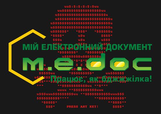 """""""M.E.doc – працює як бджжжілка""""… Кіберполіція зупинила чергову кібератаку і назвала одного з винуватців розповсюдження вірусу-шифрувальника Petya.A"""