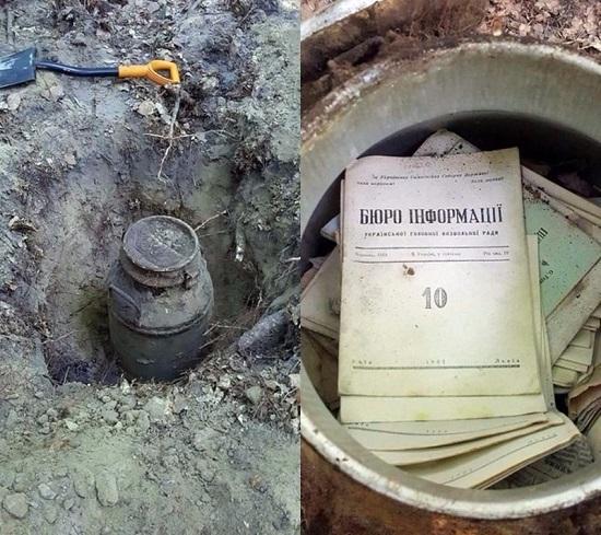 У лісі під Львовом викопаний бідон з документами УПА