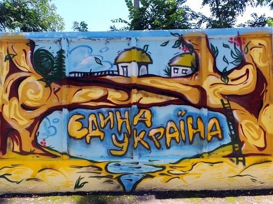 По всій Україні тривають патріотичні фестивалі, присвячені Визвольній боротьбі
