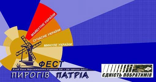 Під Києвом, у музеї під відкритим небом поєднається минуле, сьогодення і майбутнє України