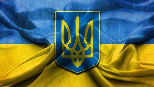Найцікавіші факти про синьо-жовтий прапор