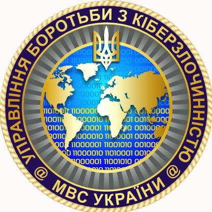 Українець, що може викрити російські хакерські атаки, співпрацює з Кіберполіцією