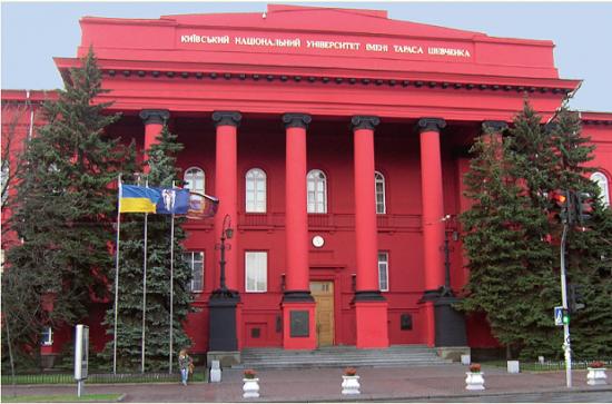 П'ять українських університетів потрапили до рейтингу найкращих у світі