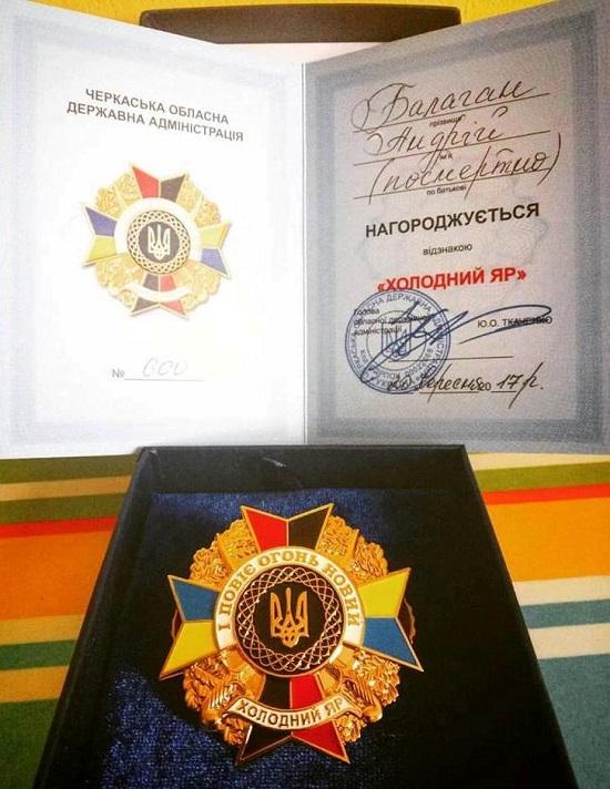 Росіянин, який воював за Україну в «Азові», посмертно нагороджений відзнакою «Холодний Яр»