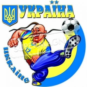 Як козаки турків розгромили: українська збірна очолила відбіркову групу Чемпіонату світу з футболу, вигравши у Туреччини з рахунком 2:0