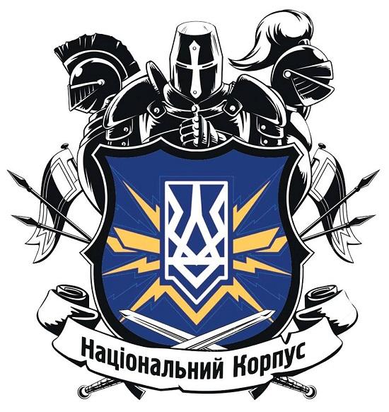 """""""Національний Корпус – Черкащина"""" оголосив терміновий збір гуманітарної допомоги вінницькій Калинівці"""