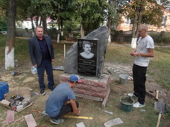 У Катеринополі на Черкащині готуються до відкриття пам'ятника отаману Семенові Гризлу