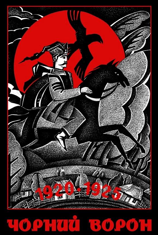 Знімальна група фільму про отамана Чорного Ворона побувала на Черкащині, визначаючись з локаціями майбутніх зйомок