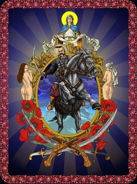 """Гурт """"Вертеп"""" на Покрову порадує Донбас піснями УПА і Січових Стрільців"""