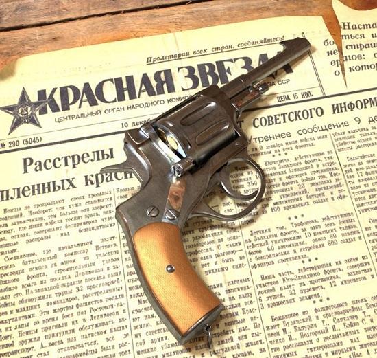 Черкащани, розстріляні у Сандармоху, були небезпечні для Москви тим, що… просто любили Україну