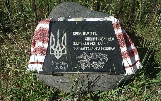 27 жовтня – 80-ті роковини розстрілів у Сандармосі