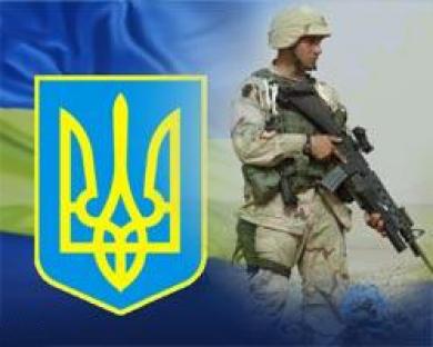 Президентським указом введено в дію таємне рішення РНБО України