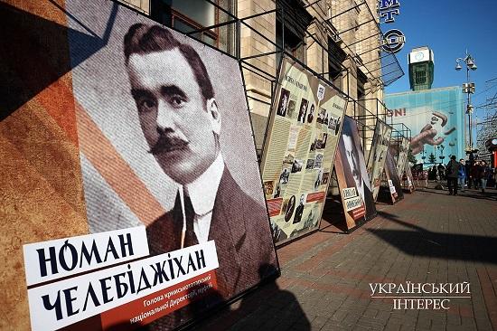 100 років боротьби: в Києві відкрили виставку Української революції