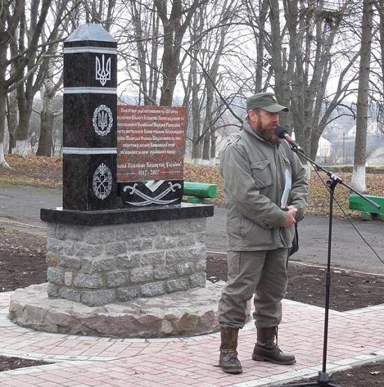 Пам'ятник на Звенигородщині поєднав символіку Вільного козацтва, УНР та сучасної України
