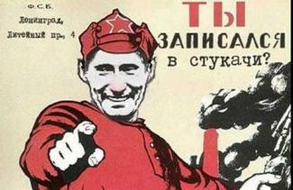 """Інформатор бойовиків """"ДНР"""" загримів на тюремні нари на 8 років"""