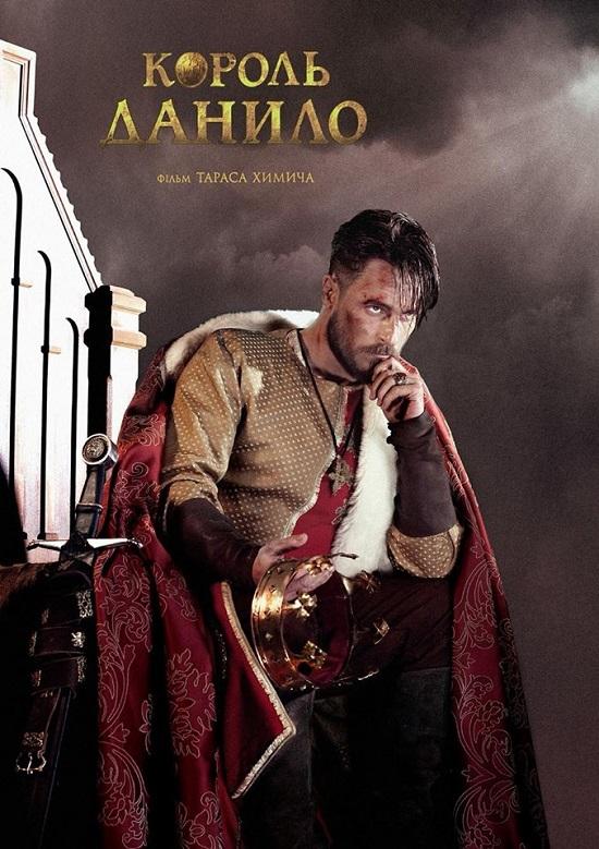 """У 2018 році фільм """"Король Данило"""" відтворить події 1238 року…"""