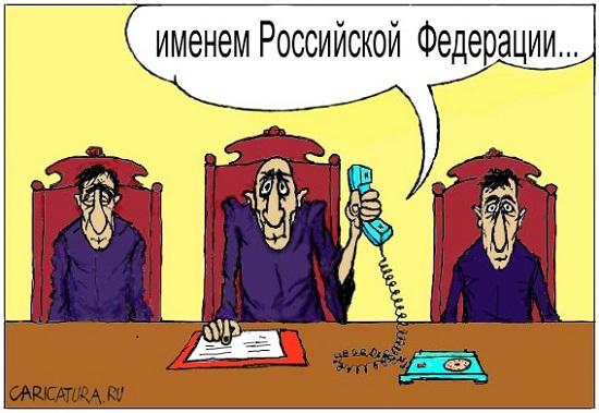 Статья российского историка о Бандере признана экстремистской