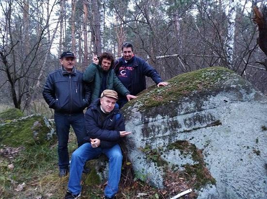 """Камінь на місці стоянки повстанців: """"Голос Майдану"""" вирушив слідами отаманші Марусі…"""