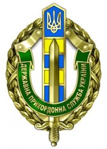 США та Норвегія передали Держприкордонслужбі України спецобладнання на 13 мільйонів доларів