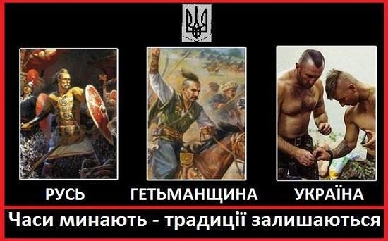 Меч Святослава, смерч на Хортиці і знахідка золотоординської стоянки на Донбасі попереджали про майбутню війну?..