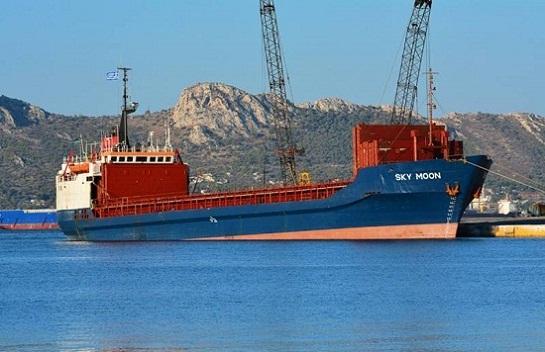 Закордонне судно Sky Moon, конфісковане за заходи в окупований Крим, стало власністю ВМС України