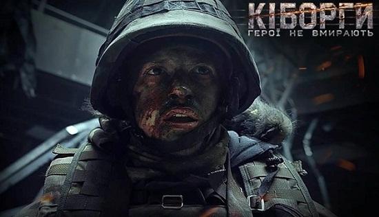 """Фільм """"Кіборги"""" став лідером вітчизняного кінопрокату"""