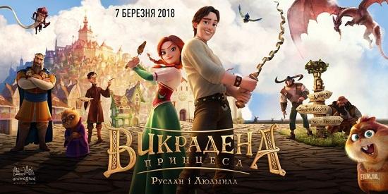 """Новий український мульфільм озвучить ціла армія вітчизняних """"зірок"""""""