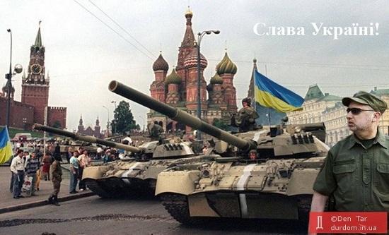 """У Москві й Пітері скасували концерти співака-українця. Не сподобалася пісня """"Когда наши танки въедут в Москву"""""""