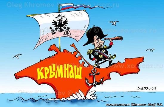 МЗС гарантує: Росія дорого заплатить за порушення прав України на морях
