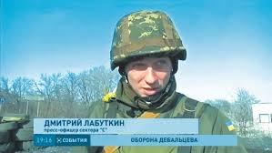 Віднині 16 лютого – День військового журналіста України