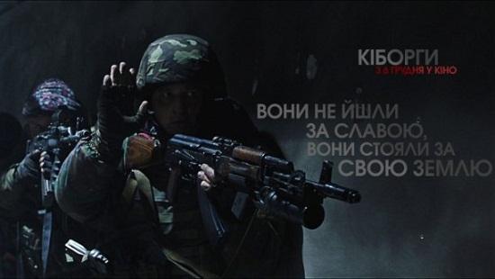 """Прозріння? Росіяни масово завантажують з Інтернету фільм """"Кіборги"""""""