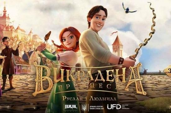Новий український мультфільм за перший вікенд отримав 21 мільйон гривень касових зборів