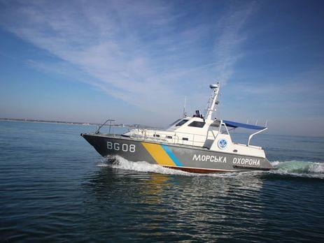 Російське судно, затримане морськими прикордонниками в українських водах, арештоване